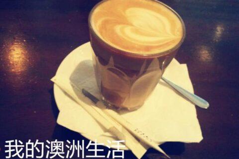 喝咖啡时我用到了哪些英语?Coffee