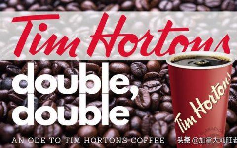 加拿大国民咖啡Tim Hortons,你真的了解吗