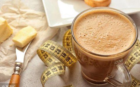 """把油喝进肚子里,反而可以减肥?网红""""防弹咖啡""""到底是什么鬼!"""
