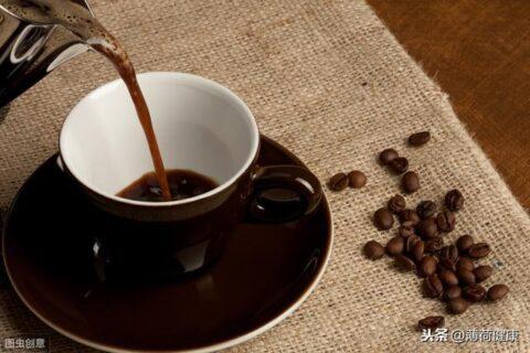 0卡黑咖啡燃脂原理大揭秘,带你轻松喝出好身材