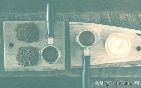 储藏咖啡的最佳方式是什么