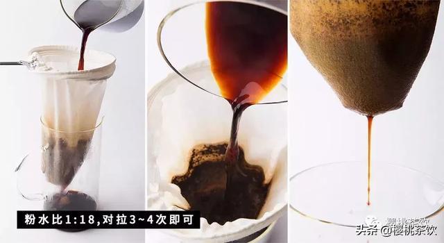 这杯水果咖啡,成本不到两元!
