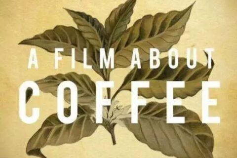 纪录片《一部关于咖啡的电影》