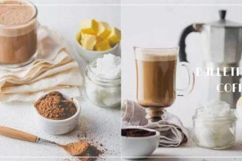 想喝防弹咖啡减肥?这些原理与做法你不能不知道