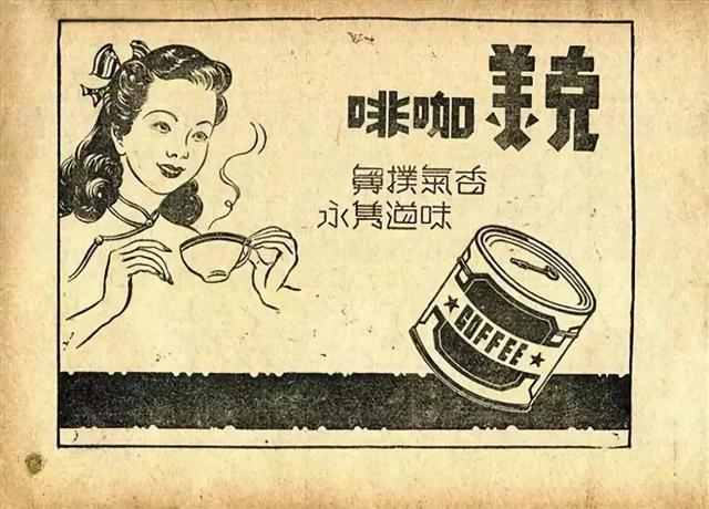 中国人可以不懂喝咖啡,但要敢于装懂