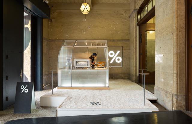 精品咖啡  %Arabica 终于在北京开店了,我们跑进了它的后厨