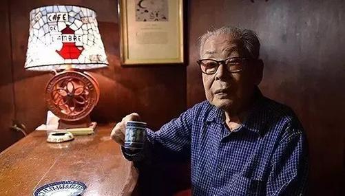 日本咖啡之神:一生只为一杯最纯正的咖啡