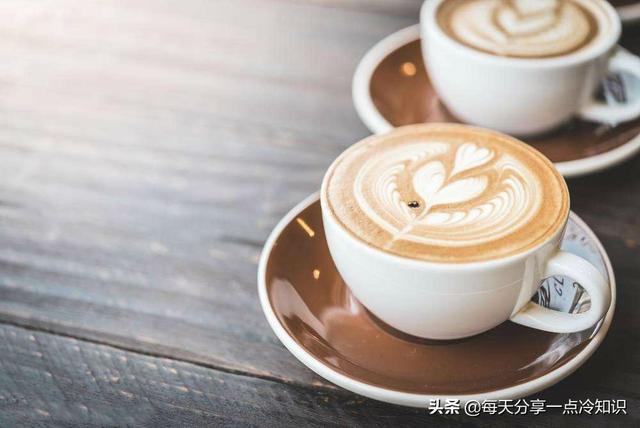 4个咖啡冷知识,拿铁不是咖啡
