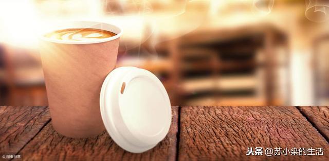 带你了解白咖啡那些你所不知道的功能!