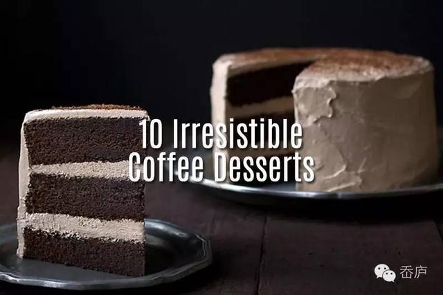 十大咖啡甜点搭配,经典不能错过