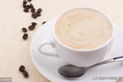 带你了解白咖啡那些你所不知道的功能