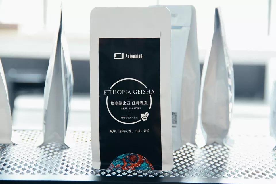 精品咖啡界的翘楚瑰夏,你了解过它的身世吗?