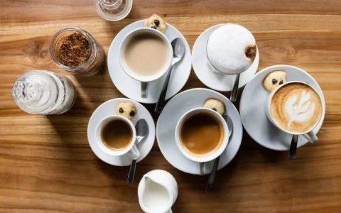 咖啡不能喝太多?最新研究发现咖啡的安全摄取量