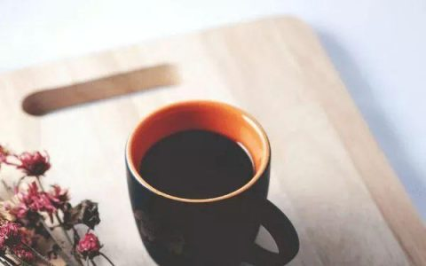 科学证明:九大你应该多喝咖啡的理由