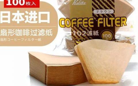 「滤纸的使用建议」手沖咖啡不能缺少的重要角色