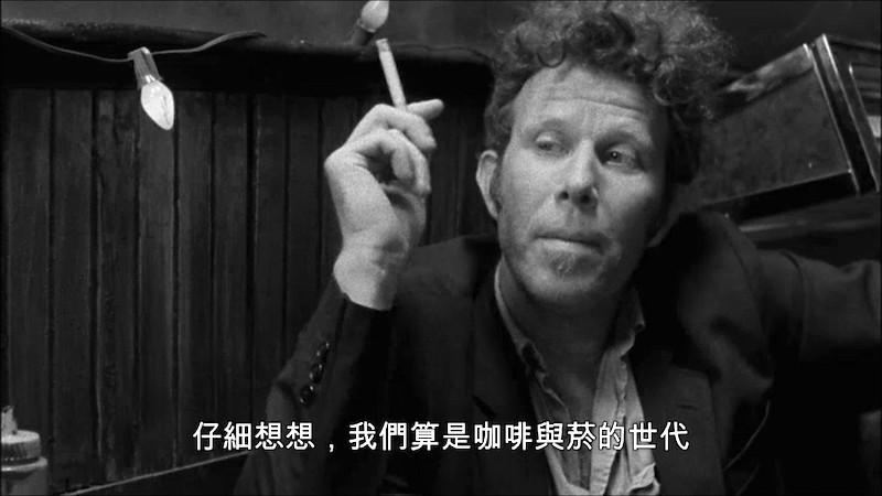 崔舜华:咖啡与烟