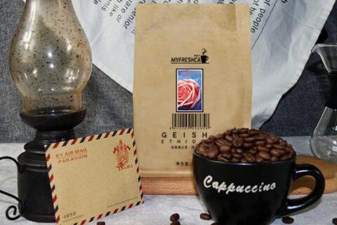 什么是黑咖啡?一文教你认清它的特点