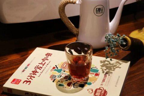 冲煮咖啡减少苦味和避免涩味的一些做法